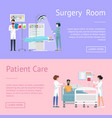 surgery room and patient care vector image vector image