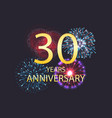 thirtieth anniversary celebration template vector image vector image