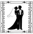 wedding silhouette with flourishes frame 4 vector image vector image