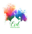 beautiful eid mubarak islamic festival greeting vector image vector image