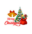 christmas tree and gifts icon vector image vector image