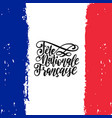 fete nationale francaise hand lettering vector image