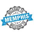 Memphis round ribbon seal
