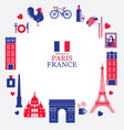 paris france landmarks and travel objects frame vector image vector image