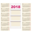 Template grid Wall Calendar 2018 First Day Monday vector image vector image