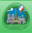welcome to paris travel concept emblem eiffel vector image vector image