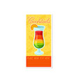 layered colorful alcoholic cocktail banner summer vector image