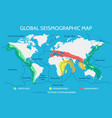 world seismographic map with earthquake belts vector image