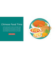 chinese food time oriental street restaurant or vector image vector image