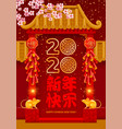 gate in chinese style with new year decorations vector image