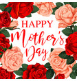 greeting card happy mother s day vector image