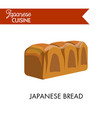 japanese bread of unusual shape isolated cartoon vector image vector image