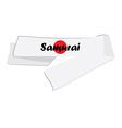 White japanese headband vector image vector image