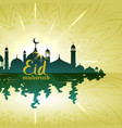 eid mubarak background with mosque with water vector image