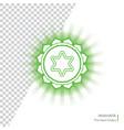 anahata - chakra of human body vector image vector image