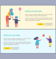 people park mother daughter walk kids play ball vector image