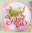 poster for happy easter 17 vector image vector image