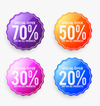 set of discount sale labels in different colors vector image