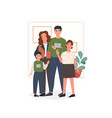 happy family concept father mother and children vector image