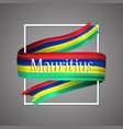 mauritius flag official national mauritiusie 3d vector image vector image