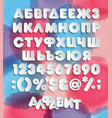 retro looking 3d russian alphabet vintage vector image