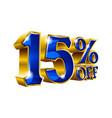 15 off - fifteen percent off discount gold
