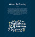 december january february winter month inscription vector image vector image
