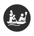 extreme sport people river rafting on inflatable vector image
