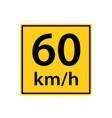 usa traffic road signs maximum safe speed for the vector image