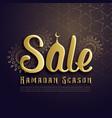 ramadan season sale poster design in islamic style vector image vector image