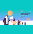 arabic businessman chat bubble hand hold cv resume vector image vector image