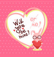 cute valentines day card with bunny vector image