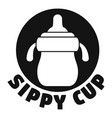 milk sippy cup logo simple style vector image