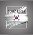 south korea flag official national korean 3d vector image