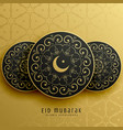 eid mubarak greeting card design in islamic vector image vector image