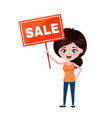 cute funny smiling happy young woman vector image vector image