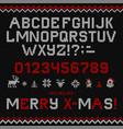 folk christmas font scandinavian style knitted vector image vector image