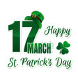 logo design for st patricks day vector image vector image