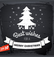merry christmas background vector image