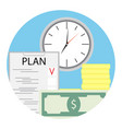 plan finance for business vector image vector image