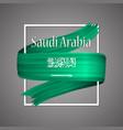 saudi arabia flagofficial national 3d symbol vector image