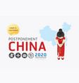 2020 china postponement carnival festival vector image vector image