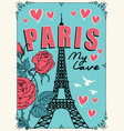 banner with famous eiffel tower and roses vector image vector image