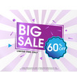 big sale abstract design with background vector image vector image