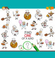 find one of a kind game with chef characters vector image vector image