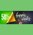 sale 50 percent discount text on green vector image