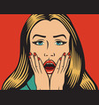surprised or shocked woman in pop art style vector image vector image