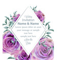 wedding invitation rose flowers watercolor frame vector image vector image