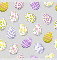 beautiful seamless background with easter eggs vector image