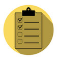 Checklist sign flat black